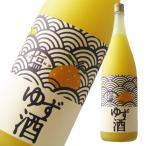 塩ゆず酒 1800ml 「滋賀県/北島酒造/柚子リキュール」