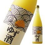 塩ゆず酒 720ml 「滋賀県/北島酒造/柚子リキュール」