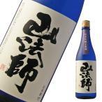 山法師 純米吟醸生原酒 720ml 「日本酒/山形県/六歌仙酒造」