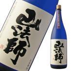 山法師 純米吟醸生原酒 1800ml 「日本酒/山形県/六歌仙酒造」