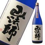 山法師 大吟醸生原酒 1800ml 「日本酒/山形県/六歌仙酒造」