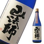 山法師 大吟醸生原酒 720ml 「日本酒/山形県/六歌仙酒造」