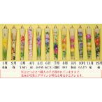 手描き絵 和ろうそく  ローソク 花 和蝋燭「1年分の花/3号・12本入り」