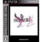 アルティメット ヒッツ ファイナルファンタジーXIII-2 [PlayStation 3]