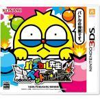 100%パスカル先生 完璧ペイントボンバーズ - 3DS [Nintendo 3DS]