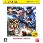 在庫あり 新品特価 PS3 ガンダム無双3 廉価版 送料無料