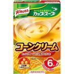 D送料無料 味の素 クノールカップスープ コーンクリーム6袋 500円 小分け お試し  ペイペイ消化  箱無