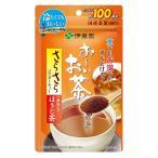 D-10発送 送料無料 伊藤園 おーいお茶 さらさらほうじ茶 80g (チャック付き袋タイプ)