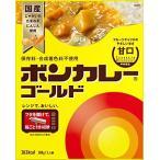 DM便 カレー 大塚 食品 レトルト カレー ボン カレー ゴールド 選ぶ6種類から2個セット ポイント 消化 500円 ワンコイン ポッキリ