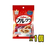 D 送料無料 ★お試し★ カルビー フルグラ 50g x1袋