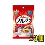 D 送料無料 カルビー フルグラ 50g x3袋入 ポイント 消化【訳あり】