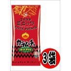 ネコポス送料無料 コイケヤ ミニッツ  カラムーチョ ホットチリ味40g 【3袋】ペイペイ消化