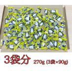 ネコポス送料無料 カバヤ食品 塩分チャージタブレッツ 塩レモン 90g×3袋分 500円 4901550148074