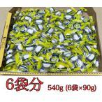 送料無料 カバヤ食品 塩分チャージタブレッツ 塩レモン 90g×6袋分 4901550148074