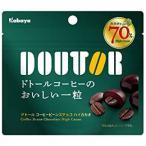 D送料無料 カバヤ食品 ドトールコーヒー ビーンズチョコ ハイカカオ 35 g×2個 500円 ドトール  4901550372561