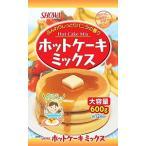 ネコポス発送 送料無料 昭和 ホットケーキミックス大容量 600g  1袋