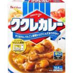 ネコポス発送 カレー ハウス 食品 レトルト カレー ククレカレー 辛口 180g  2個 【訳あり】