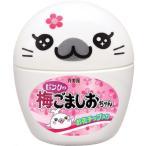 ネコポス発送 送料無料 丸美屋 ピンクの梅ごましおちゃん 26g x1個 500円