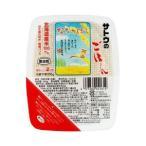 ネコポス発送 送料無料 サトウ食品 サトウのごはん 北海道産ななつぼし 3食パック(200g×3P)