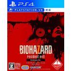 在庫あり 新品 PS4 バイオハザード7 レジデント イービル グロテスクVer. 数量限定特典封入