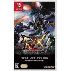 ショッピングモンスターハンター ネコポス送料無料 在庫あり 新品 モンスターハンターダブルクロス Nintendo Switch Ver.
