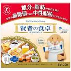 【ケース販売】 大塚製薬  賢者の食卓 ダブルサポート (6g×30包)×10 「特定保健用食品」 送料無料