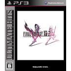 新品 PS3 ファイナルファンタジーXIII-2 アルティメット ヒッツ