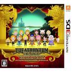 ショッピングファイナルファンタジー 新品特価 3DS シアトリズム ファイナルファンタジー カーテンコール