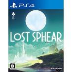 数量限定特価 新品 PS4 LOST SPHEAR ロストスフィア 送料無料