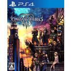 限定100本 送料無料  新品 PS4 キングダム ハーツIII KINGDOM HEARTS 3(1.25新作)
