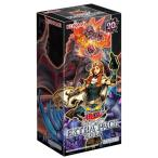 在庫あり 遊戯王アーク・ファイブ OCG EXTRA PACK 2016 エクストラパック2016 BOX
