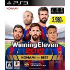新品 PS3 ウイニングイレブン2017 KONAMI THE BEST - PS3 送料無料