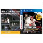 D発送  新品 ★プロ野球スピリッツ2019 PS4版★
