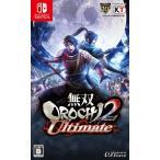 ネコポス送料無料 在庫あり 新品 Nintendo Switch 無双OROCHI2 Ultimate