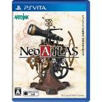 在庫あり 新品特価 PSVITA ネオアトラス 1469 (NeoATLAS 1469) DM便送料無料