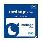 コード通知専用 Mobage モバコインカード 1000円 (970モバコイン) ポイント消化に
