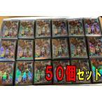 遊戯王 公式 カードスリーブ Ver.マシンギア・トルーパーズ プロテクター  50個セット (1個あたり約65枚入)
