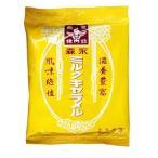送料無料 ★森永製菓 ミルクキャラメル袋 97g  1個★ ポイント 消化 400円