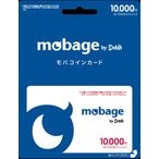 Mobage モバコインカード 10000円 (9700モバコイン)ポイント消化に