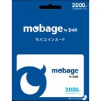 Mobage モバコインカード 2000円 (1940モバコイン)ポイント消化に