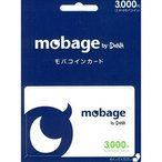 Mobage モバコインカード 3000円 (2910モバコイン)ポイント消化に