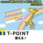 ショッピングギフト ナナコギフト (nanaco) 10000円分 【Yahoo】 ポイント消化に