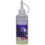 【カビ取り&防止ジェル剤】ゴムパッキン・タイル目地のカビ取りと長期間カビ防止ができる(03kabi) あすつく