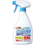 水あかしらず 450ml 水垢落とし 水垢取り洗剤 水垢取り (03)