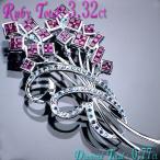 ブローチ K18WG ホワイトゴールド 天然ルビー3ctUPブルー ダイヤモンド0.77ct 花束型 ペンダント兼ブローチ 送料無料