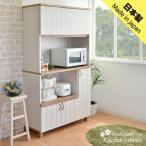 日本製 フレンチカントリー風家具 カリーナseries  キッチンカウンター105 レンジ台 レンジボード 家電ラック