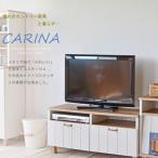 テレビ台 ローボード フレンチカントリー風家具 カリーナseries CR-4610TV 幅約100cm 日本製