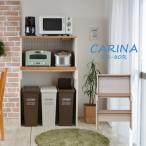 レンジ台 フレンチカントリー風家具 カリーナseries 伸縮タイプ 約80幅 レンジボード 家電ラック 日本製