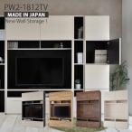 テレビ台 扉付き シンプルデザインがスタイリッシュなドアタイプの壁面収納テレビ台 日本製