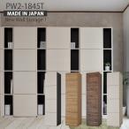 本棚 書棚 シンプルデザインがスタイリッシュな45幅ドアタイプの壁面収納  扉付き おしゃれ 家具 日本製